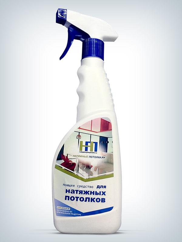 можно ли помыть натяжной потолок фото 3