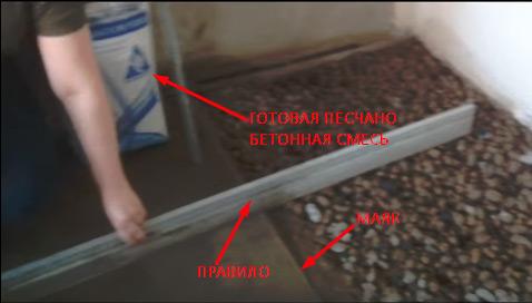 утепление потолка керамзитом фото 4