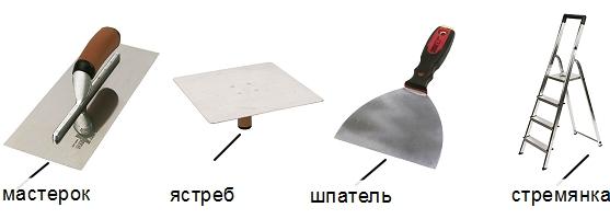 штукатурка потолка фото 1