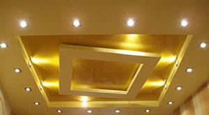 Двухуровневые потолки их гипсократона
